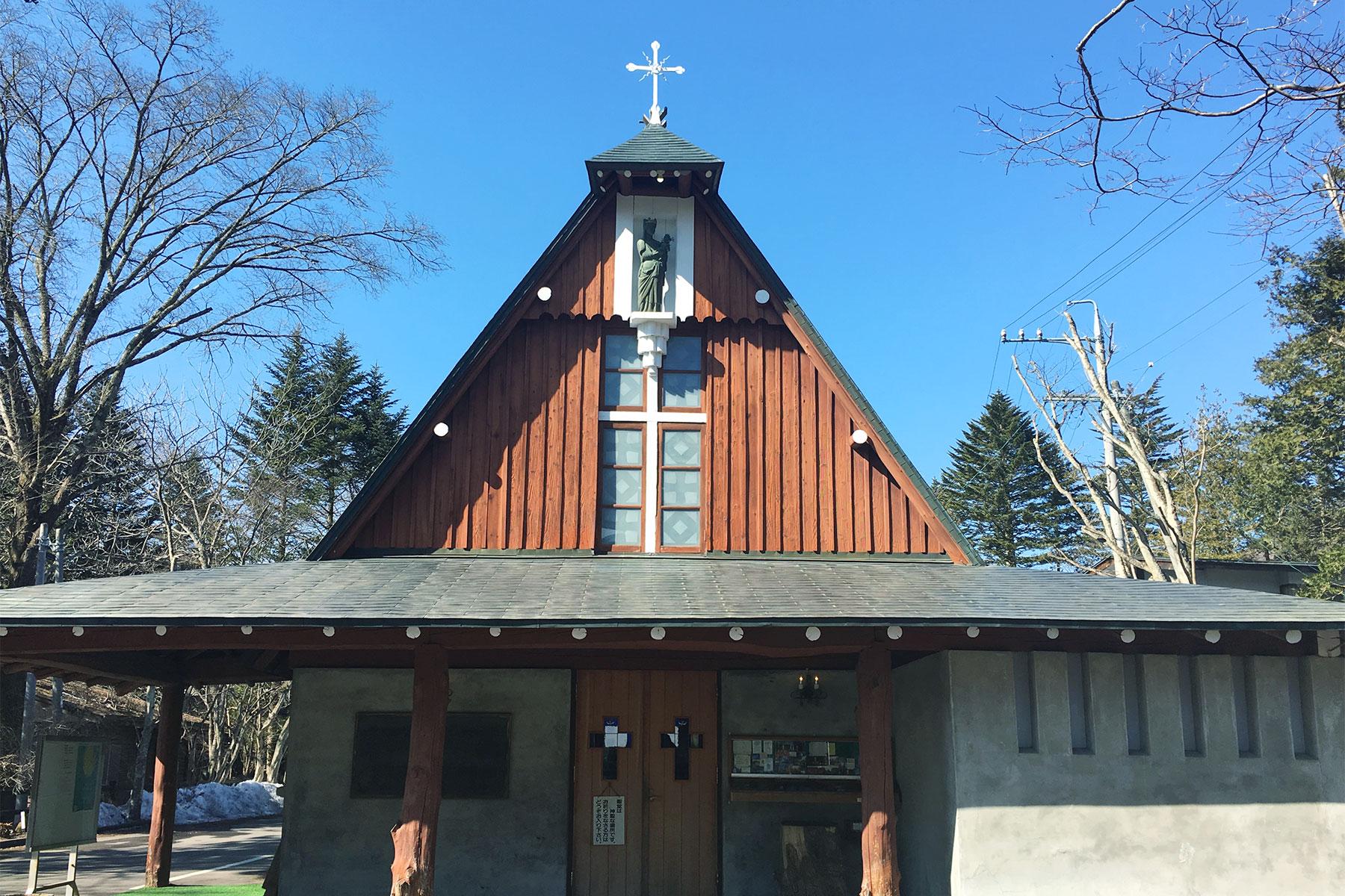 軽井沢聖パウロカトリック教会の画像です